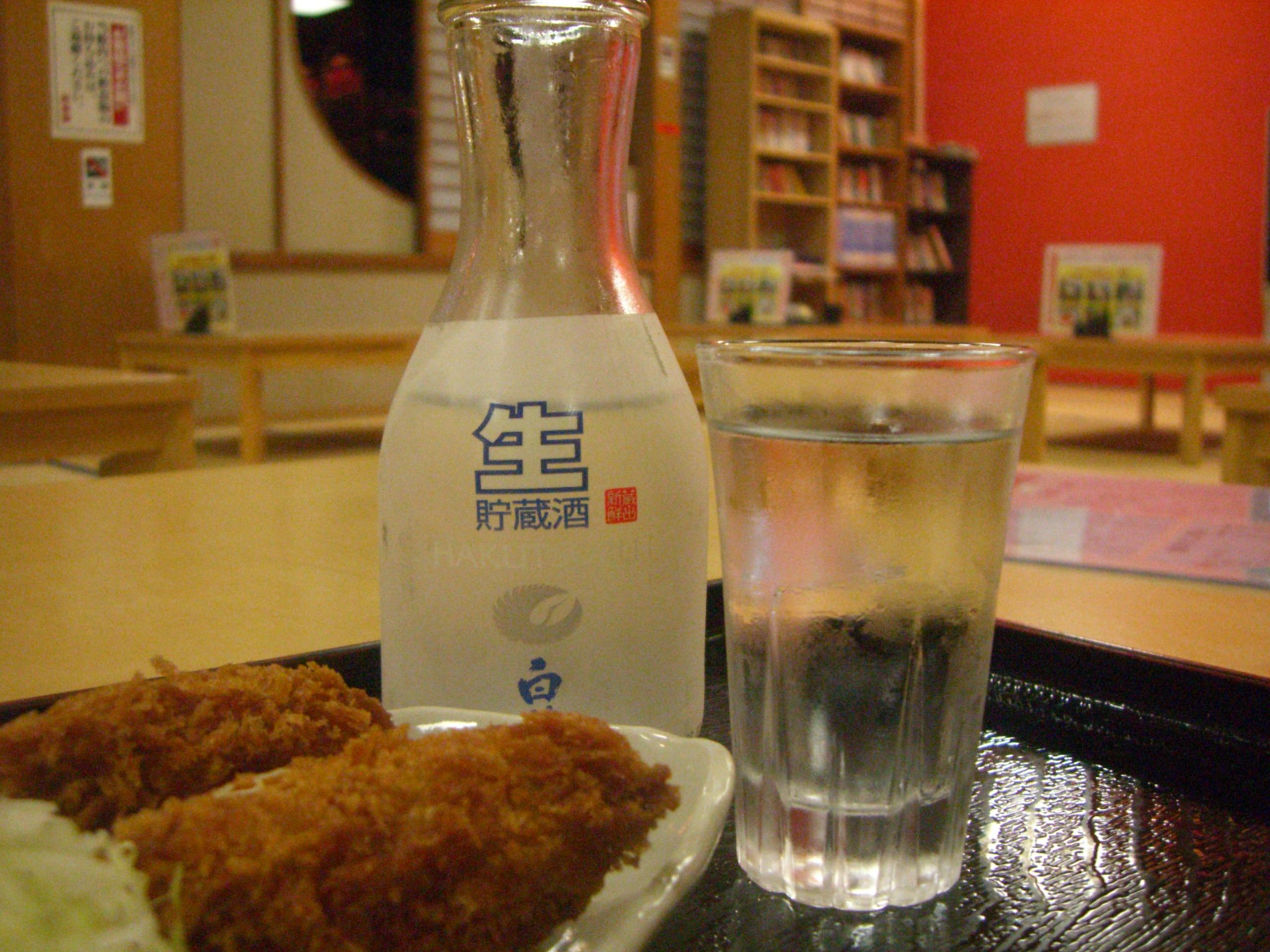 牡蠣フライと焼酎@極楽湯