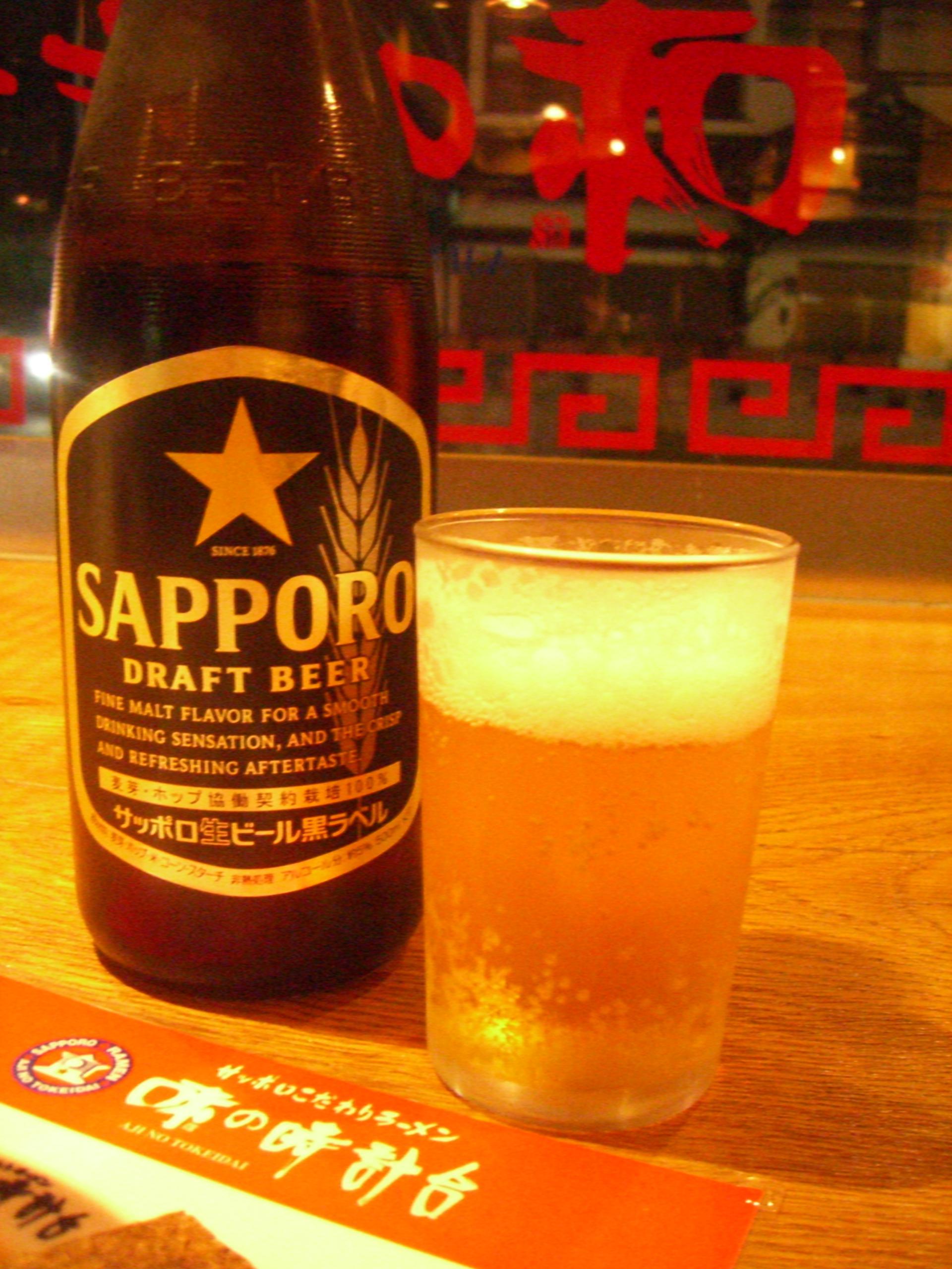 味の時計台ビール