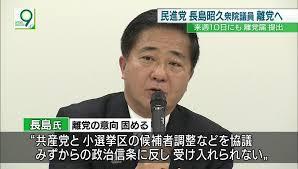 長島会長3