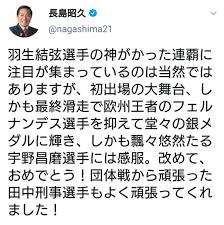 長島会長5