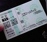 2009年3月29日中京11R第39回高松宮記念