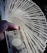 haha…払戻532,000円♪