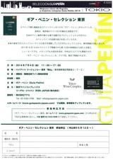 20140605094206-0001