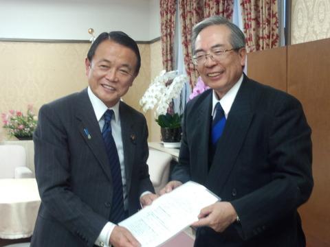 IMG_20130118_163637 〔公財〕日本釣振興会の高宮会長が財務大臣室を訪問し、麻生