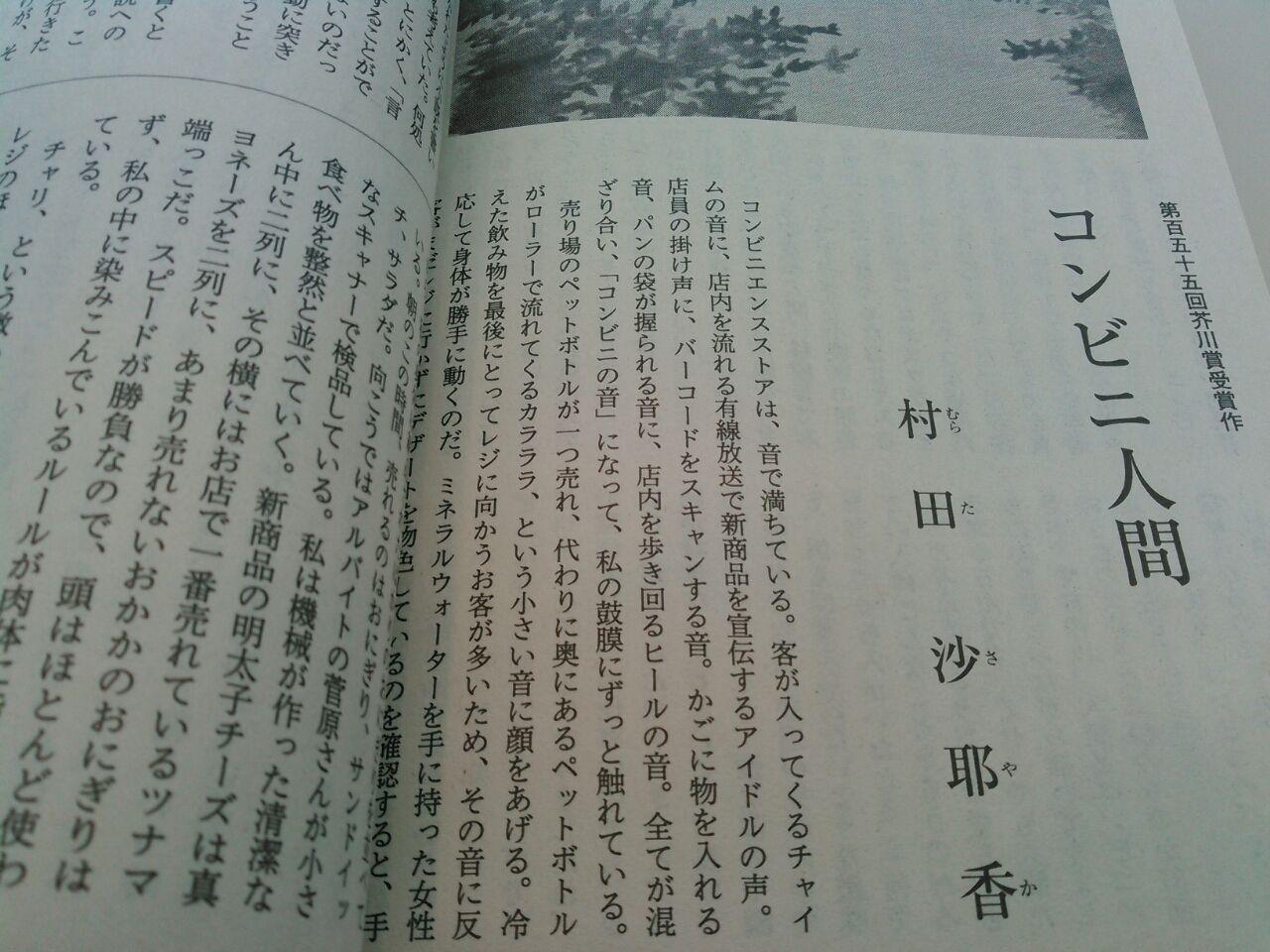鈴木康友 (野球)の画像 p1_21