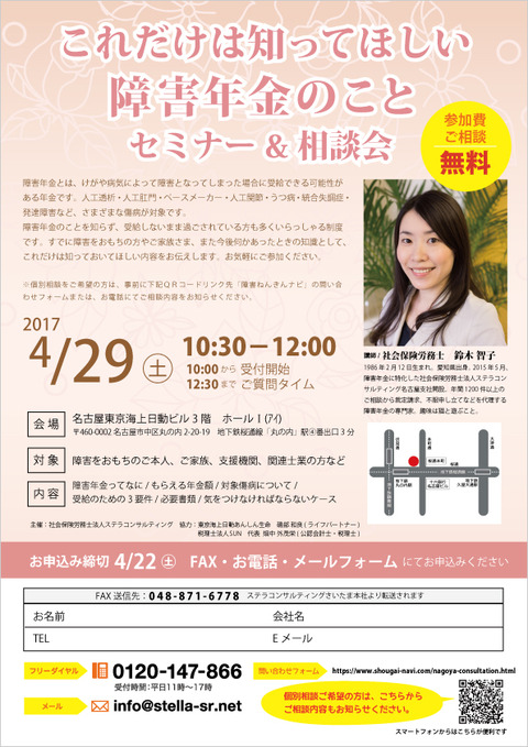 290429_seminar