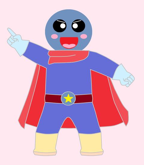 スーパーヒーロー青月 1