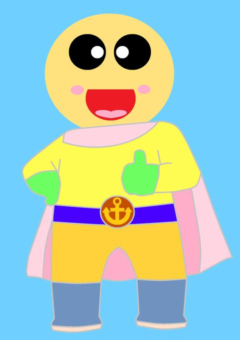 鳴海ヒーロー