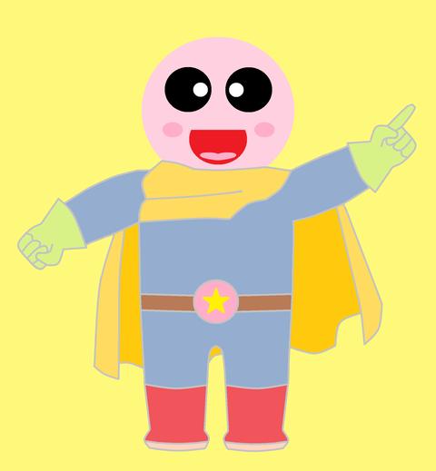 スーパーヒーロー月明天ちゃん