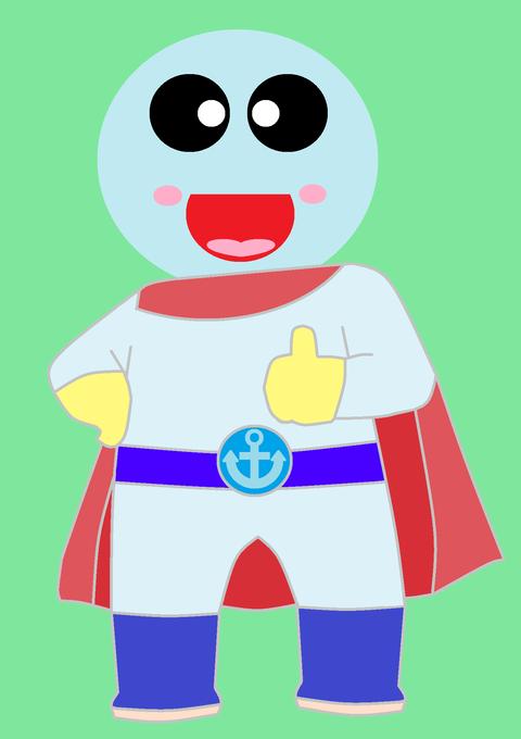 海青ヒーロー