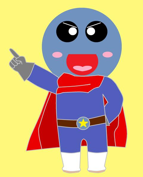 スーパーヒーロー青月