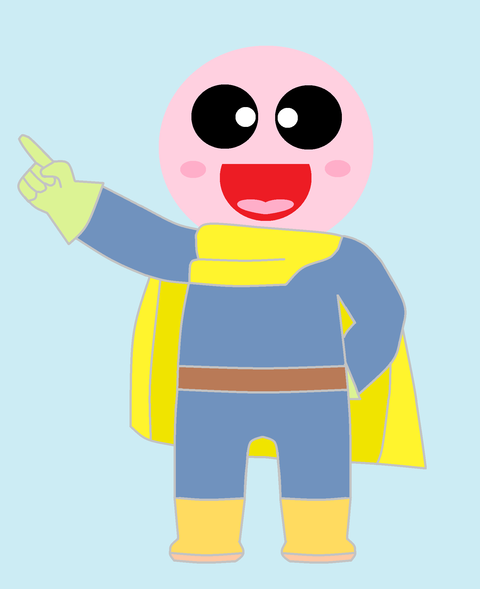 星のヒーロー