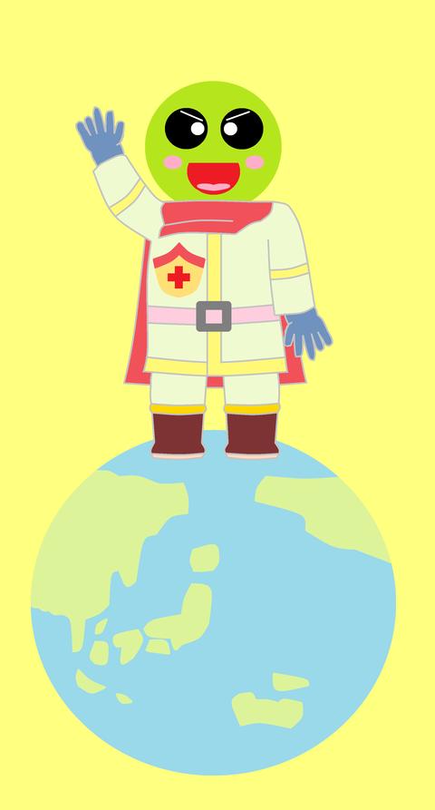 地球の平和