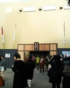 平成中村座_入り口