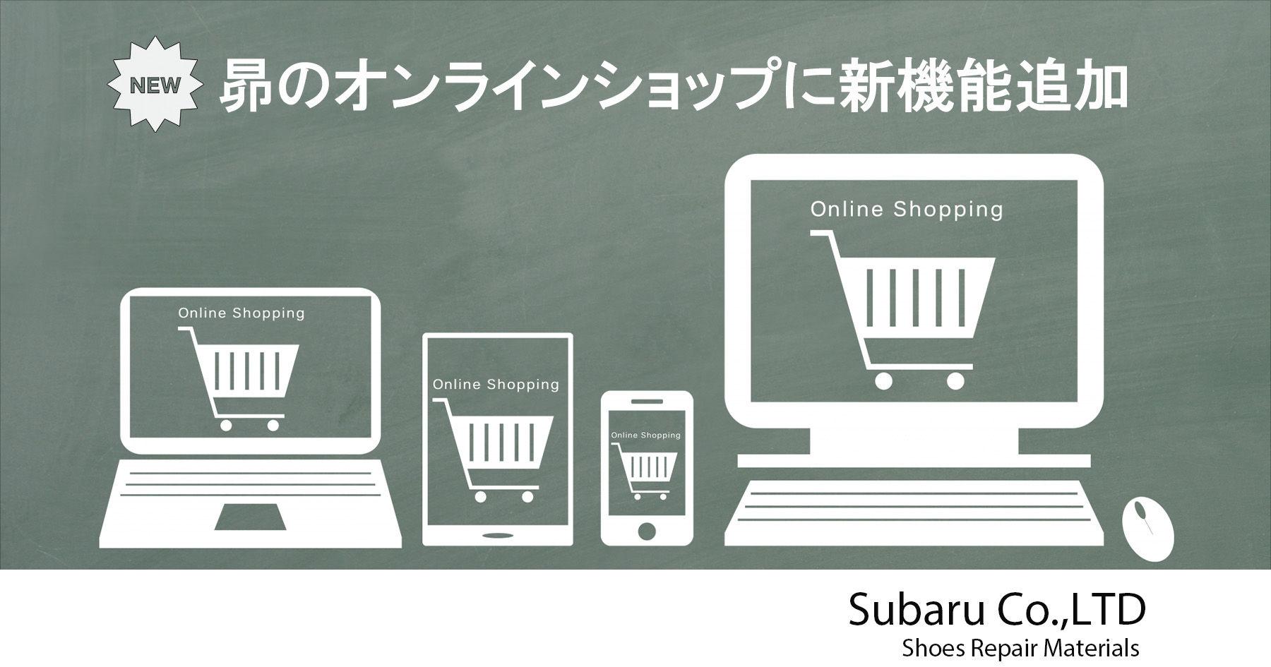 大阪で給湯器を交換するなら|正直屋 吹田店