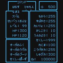 dq_status_76784