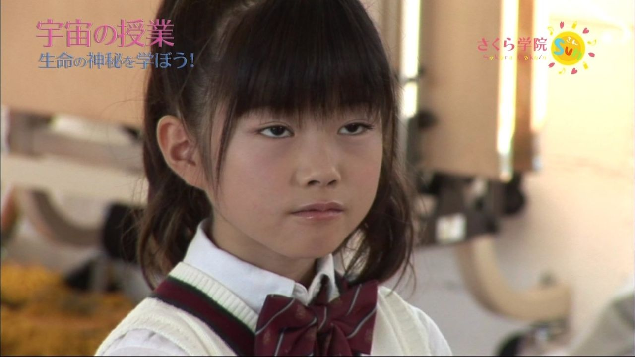 Princess Yui Tuesday The 186th Edition!! For all things Yui related ...