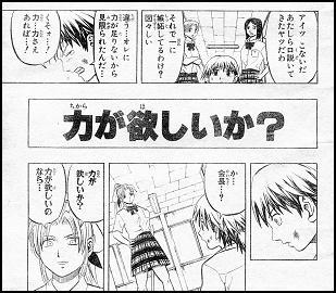 08-04-arms.JPG