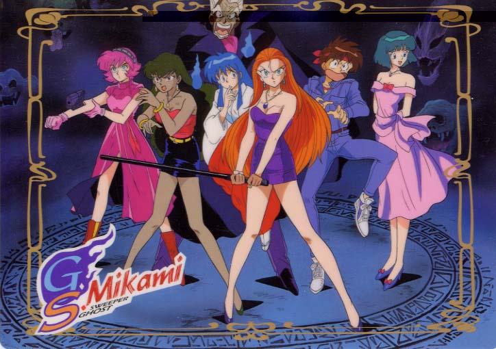90年代中盤の絵柄の濃いアニメが好きだっ ...