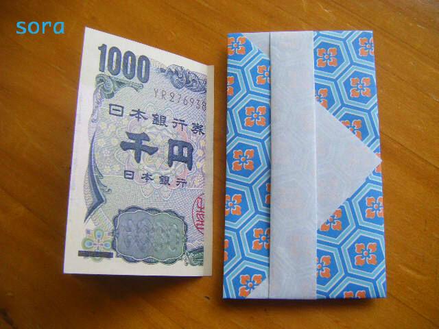 クリスマス 折り紙 折り紙 袋 : blog.livedoor.jp