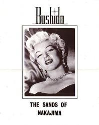 sandsof