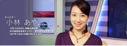 main_kobayashi