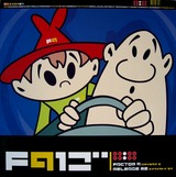 factor9