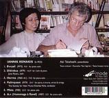 Xenakis Takahashi