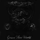 gravenewworld