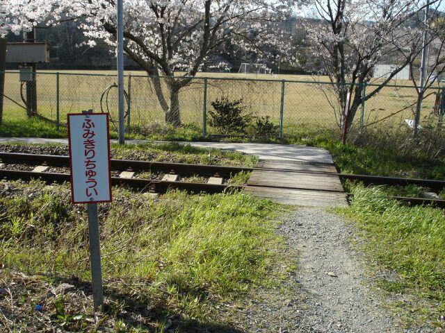 浜松のBlog(仮):秘境 アスモ前...