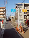 奥山線跡遊歩道