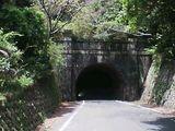 旧本坂トンネル2