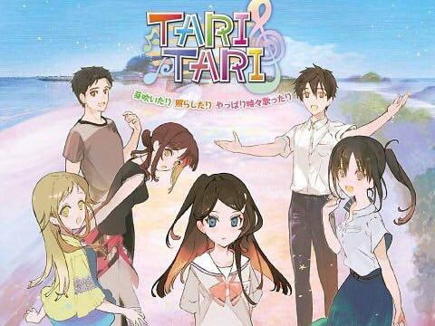 【TARITARI】続編小説で結婚妊娠なら分かるけどシングルマザーって超変化球よのぉ・・・