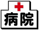 葬儀2(病院)