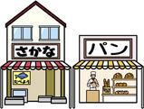商店街(絵)