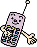 携帯電話1