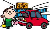 駐車場(車)