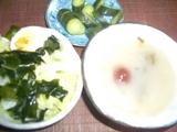 20060827朝食