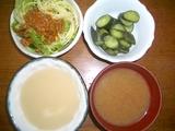20060901朝食