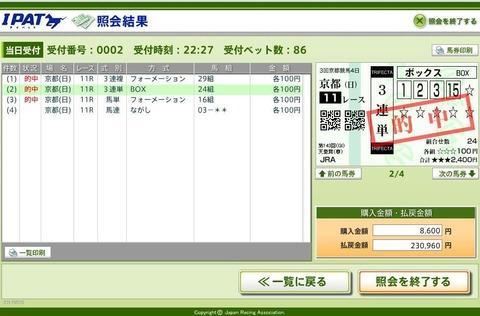コピー ~ zun368