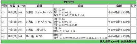 desktop744