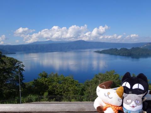 十和田湖 IMG_5944