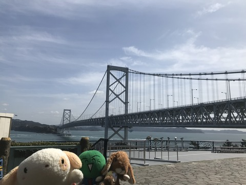 IMG_3842 千畳敷