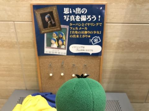 IMG_9756 大塚国際美術館