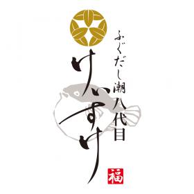 B2-I_logo_280x280
