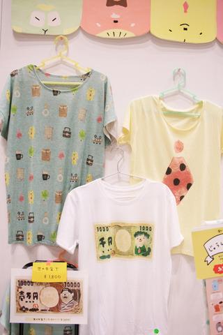 vol.41_Tシャツ