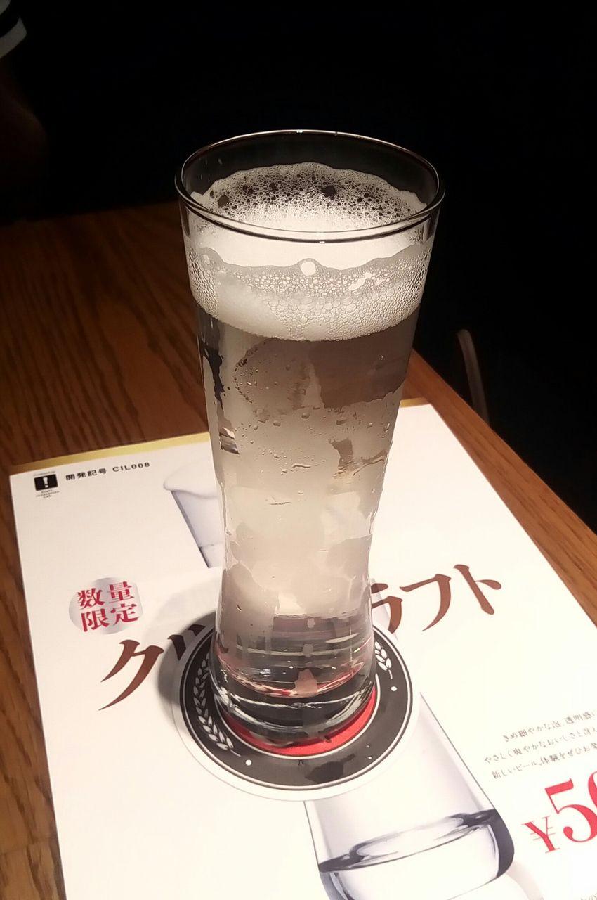 ビンタンビール(BINTANG) レビュー | beer乾杯!