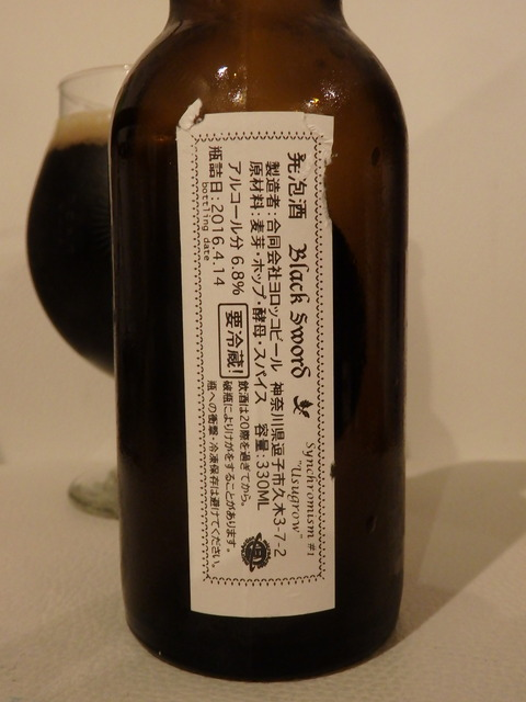 P6261421