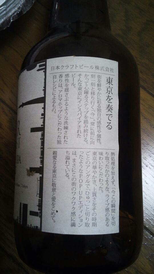 f2675f6f.jpg
