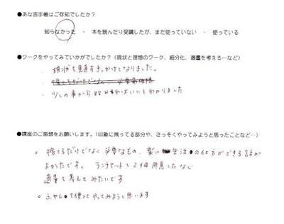 img012-3
